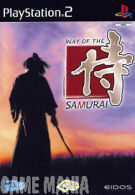 Way of the Samurai product image