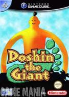 Doshin the Giant product image