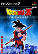 Dragon Ball Z - Budokai product image