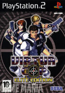Virtua Cop - Elite Edition product image