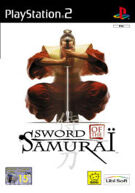 Sword of the Samurai product image