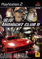 Midnight Club 2 product image