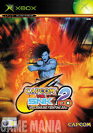 Capcom Vs SNK 2 EO product image