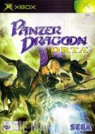 Panzer Dragoon Orta product image