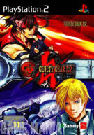 Guilty Gear X2 product image