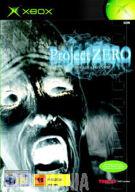 Project Zero product image