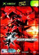 Murakumo product image