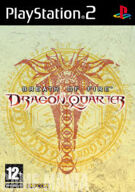 Breath of Fire - Dragon Quarter product image