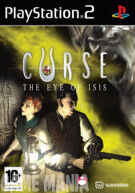 Curse - The Eye of Isis product image
