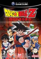Dragon Ball Z - Budokai product image