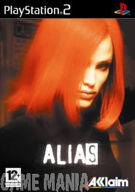 Alias product image