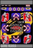 Dance Mat Pro product image