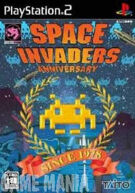 Space Invaders - 25th Anniversary product image