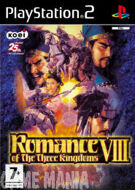 Romance of The Three Kingdoms VIII product image