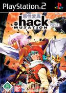 .hack 2 - Mutation product image