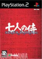 Seven Samurai 20xx product image
