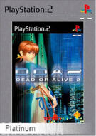 Dead or Alive 2 - Platinum product image