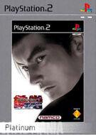 Tekken Tag Tournament - Platinum product image