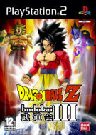 Dragon Ball Z - Budokai 3 product image