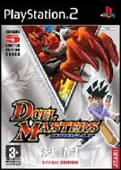 Duel Masters - Limited Edition product image