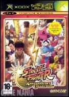 Street Fighter - Anniversary Collection product image