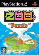 Zoo Puzzle product image