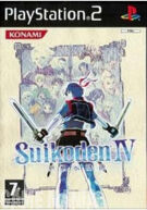 Suikoden IV product image