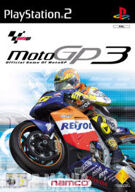 MotoGP 3 (2) product image