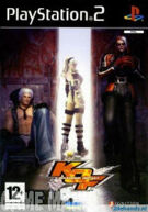 King of Fighters - Maximum Impact product image
