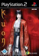 Kuon product image