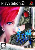 Bujingai Swordmaster product image