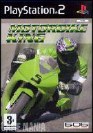 Motorbike King product image