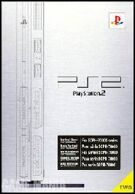 PS2 Vertical Stand Silver (New) product image