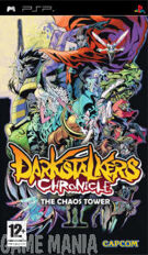 DarkStalkers Chronicle - The Chaos Tower product image