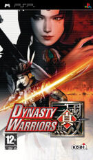 Dynasty Warriors product image