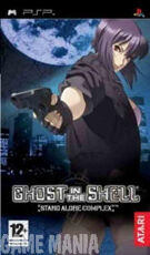 Ghost in the Shell - Stand Alone Complex product image
