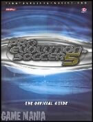 Pro Evolution Soccer 5 - Guide product image
