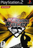 Kaido Racer product image