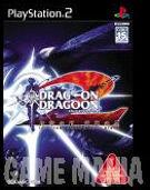 Drakengard 2 product image