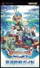 Breath of Fire 3 product image
