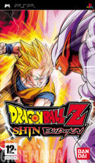 Dragon Ball Z - Shin Budokai product image