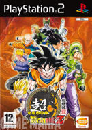 Dragon Ball Z - Super product image