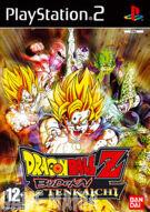 Dragon Ball Z - Budokai Tenkaichi - Platinum product image