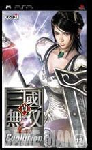 Dynasty Warriors Vol 2 product image