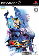 King of Fighters - Maximum Impact 2 product image