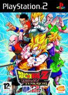 Dragon Ball Z - Budokai Tenkaichi 2 product image