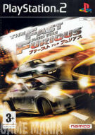 The Fast and the Furious product image