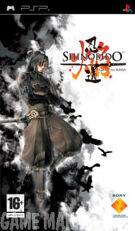 Shinobido - Tales of the Ninja product image
