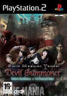 Devil Summoner - Raidou Kuzunoha vs The Soulless Army product image