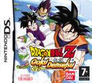 Dragon Ball Z - Goku Densetsu product image